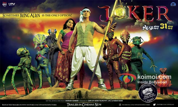 Sonakshi Sinha and Akshay Kumar in Joker Movie First Look Poster