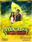 Vivek Oberoi and Neha Sharma in Jayanta Bhai Ki Luv Story Movie Poster