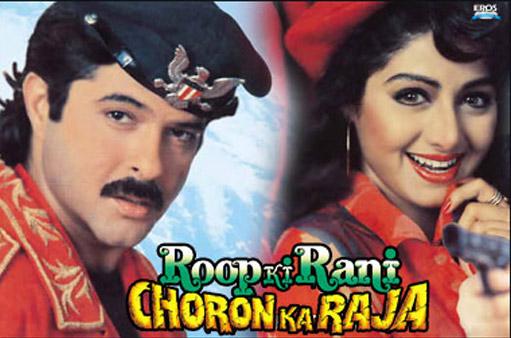 Anil Kapoor and Sridevi In Roop Ki Rani Choron Ka Raaja Movie Poster