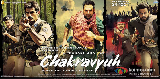 Esha Gupta, Arjun Rampal, Abhay Deol and Manoj Bajpayee in Chakravyuh Movie First Look Poster