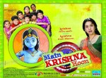 Juhi Chawla In (Main Krishna Hoon Movie Poster )