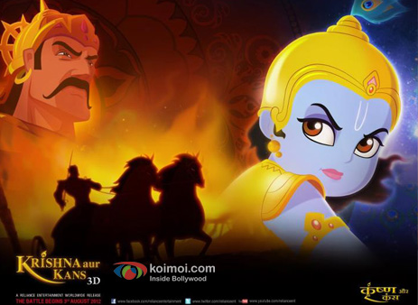 krishna aur kans movie wallpaper koimoi