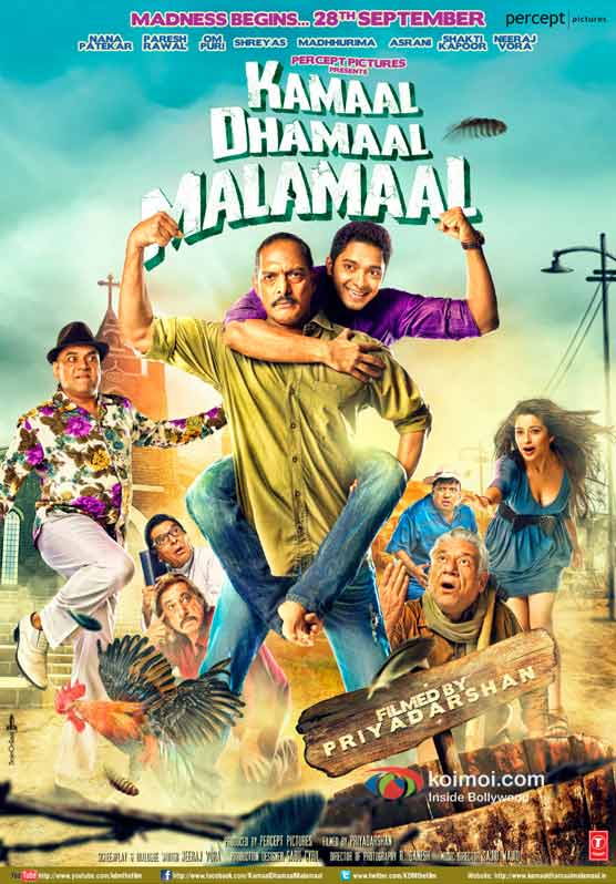 Nana Patekar, Shreyas Talpade, Paresh Rawal, Om Puri, Shakti Kapoor, Asrani, Neeraj Vora and Anjana Sukhani (Kamaal Dhamaal Malamaal Movie Poster)