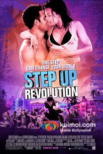 Step Up Revolution Movie Review (Step Up Revolution Movie Poster)