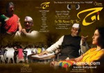 Ujjwal Thengdi And Nishiganda Wad (In The Name Of Tai-Tai Ke Naam Movie Poster ) Pic 2