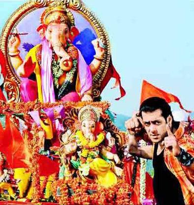 Ganesh Idol from Salman Khan's Wanted Movie in Tera Hi Jalwa Song