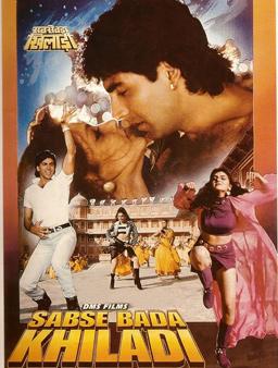 Akshay Kumar In Sabse Bada Khiladi Movie Poster