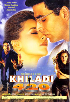 Akshay Kumar and Mahima Choudhary In Khiladi 420 Movie Poster