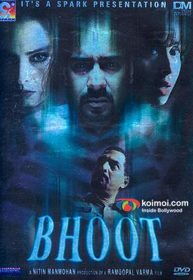 Bhoot Movie Poster