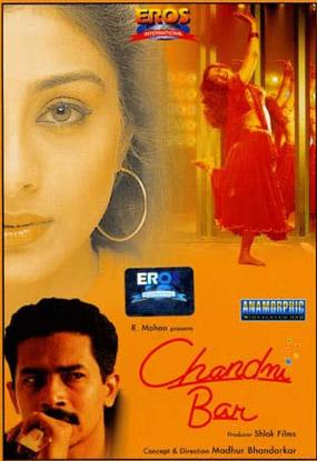 Tabu and Atul Kulkarni in Chandni Bar Movie Poster
