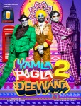 Dharmendra, Sunny Deol and Bobby Deol in Yamla Pagla Deewana 2 Movie Poster 1