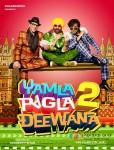 Dharmendra, Sunny Deol and Bobby Deol in Yamla Pagla Deewana 2 Movie Poster 2