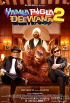 Dharmendra, Sunny Deol and Bobby Deol in Yamla Pagla Deewana 2 Movie Poster 6