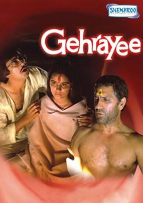 Gehrayee Movie Poster