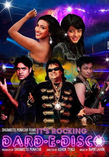 Its Rocking Dard-E-Disco