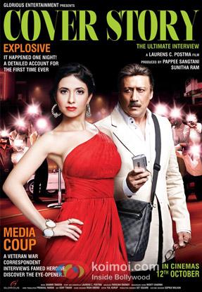 Jackie Shroff and Anjum Nayar starrer Cover Story Movie Poster