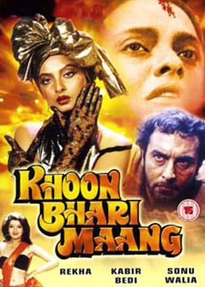 Rekha in Khoon Bhari Maang Movie Poster