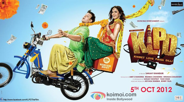 Vivek Oberoi and Mallika Sherawat (Kismet (Kismat) Love Paisa Dilli Movie Poster)