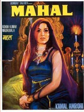 Mahal Movie Poster