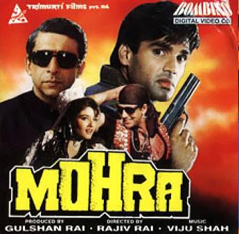 Naseeruddin Shah, Raveena Tandon, Sunil Shetty and Akshay Kumar In Mohra Movie Poster