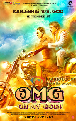 OMG Oh My God! Review (OMG Oh My God! Movie Poster)