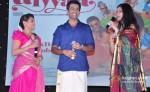 Rani Mukerji and Prithviraj Sukumaran At Aiyyaa Movie Dreamum Wakeuppam Song Launch