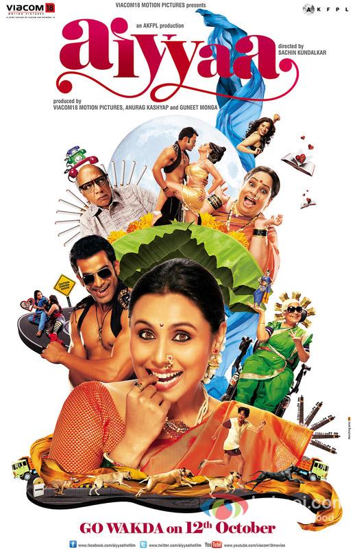 Rani Mukerji in Aiyyaa Movie First Look Poster