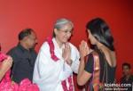 Sadhvi Bhagwati Saraswati At OMG Oh My God! Movie Special Screening