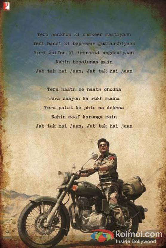Shah Rukh Khan (Jab Tak Hai Jaan A Yash Chopra Romance Frist Look Movie Poster)