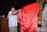 Shyam Benegal At 14th Mumbai Film Festival 2012 Curtain Raiser