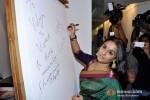 Vidya Balan at Viveek Sharma's art Exhibition