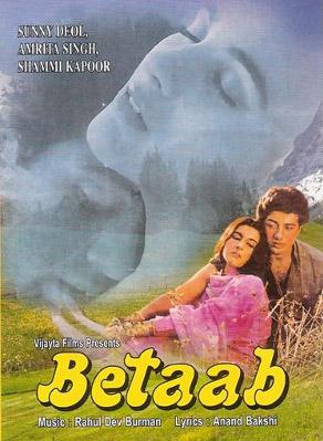 Betaab Movie Poster