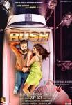 Emraan Hashmi and Sagarika Ghatge in Rush Movie Poster