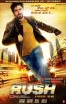 Emraan Hashmi in Rush Movie Poster 2