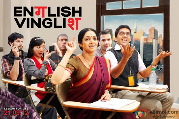 English Vinglish Review