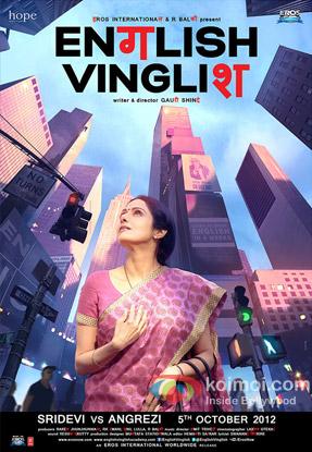 English Vinglish Review (English Vinglish Movie Poster)