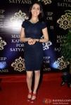 Genelia D'Souza Deshmukh At Maheep Kapoor's Festive Collection Launch