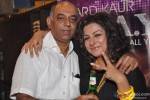 Hard Kaur's Album launch P.L.A.Y Party Loud All Year Pic 4