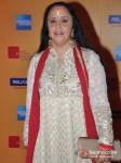 Ila Arun At 14th Mumbai Film Festival Opening