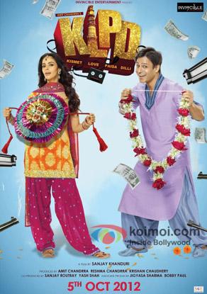 Kismet (Kismat) Love Paisa Dilli Review (Kismet (Kismat) Love Paisa Dilli Movie Poster)