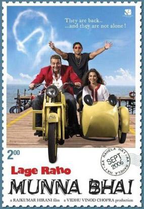 Lage Raho Munnabhai (2006) Poster