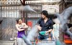 Nandini Rai And Himanshu Bhatt In Login Movie Stills Pic 1