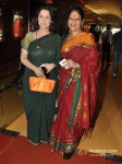 Nishigandha Wad At In The Name Of Tai Movie Special Screening Pic 1