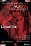 Raj Kumar Yadav In Chittagong Movie Poster