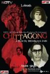 Raj Kumar Yadav And Jaideep Ahlawat In Chittagong Movie Poster