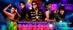 Rituparna Sengupta, Aryeman Ramsay, Bappi Lahiri, Akshay Kapoor, Sneha Ullal Its Rocking Dard-E-Disco Movie Poster