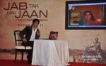 Shah Rukh Khan Launches Jab Tak Hai Jaan Movie Saans Song Pic 11