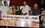 Ujjwal Thengdi, Asrani, Nishigandha Wad, Ashutosh Gowariker And Vilas Ujawane At In The-Name Of Tai Movie Special Screening