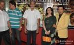 Ujjwal Thengdi, Nishigandha Wad, Asrani At In The Name Of Tai Movie Special Screening