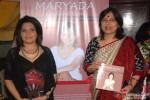 Abha Banerjee and Abha Singh